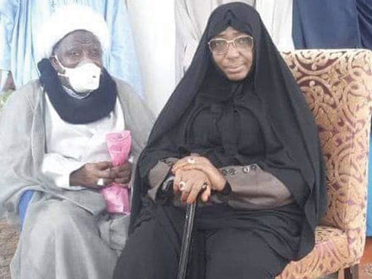 JUST IN: Court frees El-Zakzaky, wife
